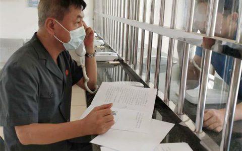 女子起诉离婚遭丈夫跟踪骚扰威胁海南昌江法院发出人身安全保护令
