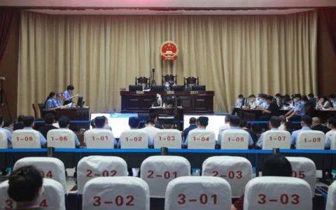 河南郑州高新区法院公开审理19人涉黑犯罪组织