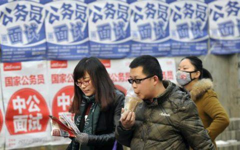 两项移民新政策:禁公职人员移民及注销海外华人户口