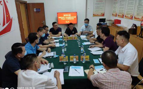 阿根廷华人企业家协会主席严祥兴一行来陕开展交流活动