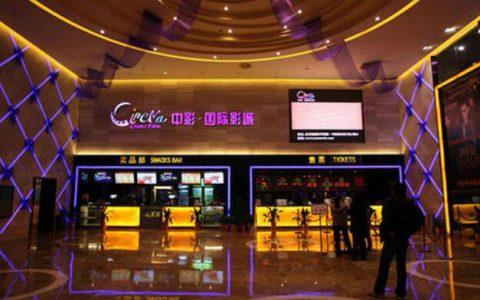 部分地区将于7月20日重新开放电影院恢复营业