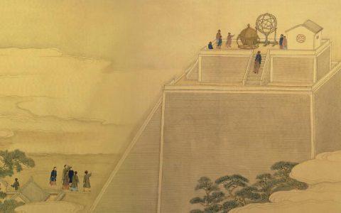 从仰观台到钦天监中国古代如何观测天象?