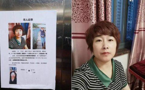 离奇失踪案: 杭州女离奇失踪人间蒸发近半月, CCTV片段显示未曾离开屋?