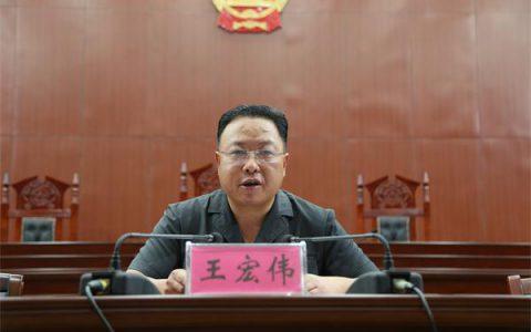 """鲁山法院院长王宏伟讲授""""两个坚持""""教育党课 并进行集体廉政谈话"""