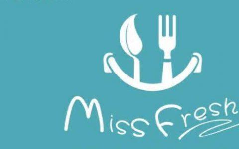 腾讯支持的杂货初创公司Missfresh筹集了4.95亿美元的最新资金