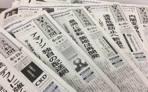 在日本找工作没有履历书?不,日本需要提交ES!