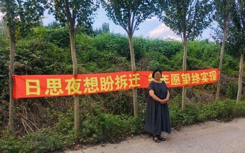 辽宁反家庭暴力展览馆20年纪实:二次失落的家园