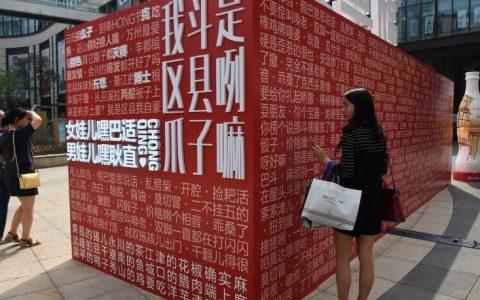 方言文化会在普通话的推广下消失吗?
