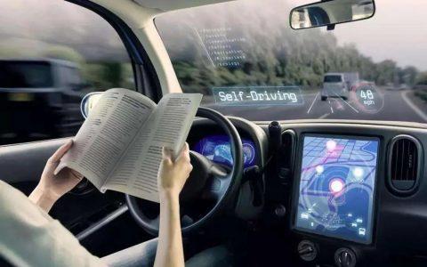 L3自动驾驶实现量产,还将面临多少障碍?