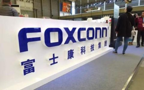 iPhone制造商富士康表示,世界工厂已经结束的中国时代