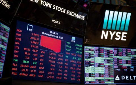 腾讯(0700)及软银有份投资的贝壳找房在纽交所正式挂牌上市,腾讯加持