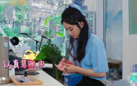 镜头拍到赵丽颖在前台算账:谁注意她的笔记本?学习态度装不出来!
