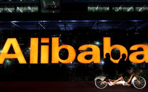 阿里巴巴金融科技子公司蚂蚁集团在首次公开募股前实现利润13亿美元