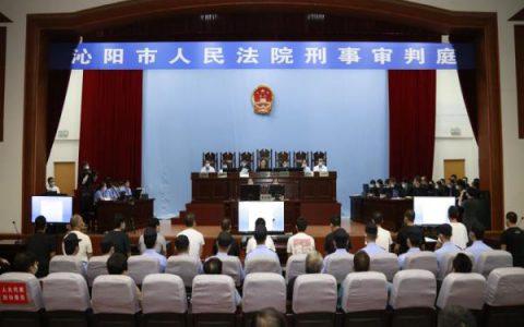 19人涉黑案公开开庭 河南沁阳法院扫黑除恶再出重拳