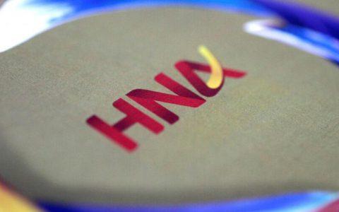 海航旗下IT业务获私募基金洽购业务估值约70亿美元