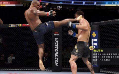 《EA SPORTS UFC 4》推出到了第四代, 强调真实与细腻的实感格斗技大战