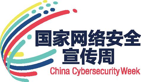 2020年国家网络安全宣传周知识在线宣传推广,风传吧线上微信互动答题H5制作。