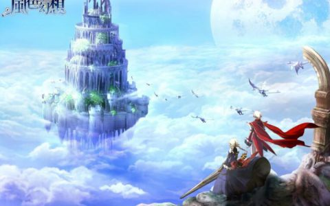《风色幻想:觉醒Online》国产线上游戏再次于台港澳上线