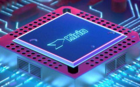 华为晶片断供倒计时, 中国晶片技术何时可以取得突破?