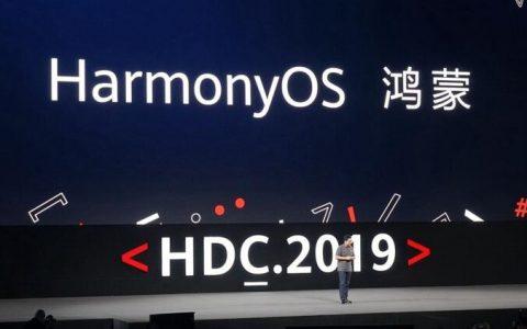 华为或明年推首部Harmony鸿蒙手机,余承东:达Android七八成水平