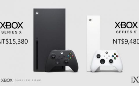 Xbox Series X / S 主机售价正式公布预定11 月10 日同步在台上市