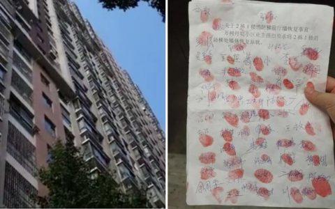 长沙土豪买77个单位欲改造酒店遭反对,改造工程负责人:邻居仇富