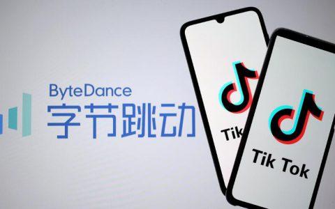 字节跳动拒绝微软收购TikTok美国业务邀约
