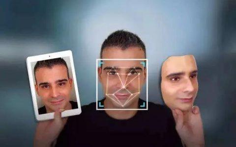 人脸识别下的隐私让渡,代价有多大?
