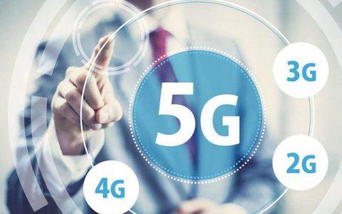 你被5G了吗?有网友花了9块钱,买了一张5G自由选