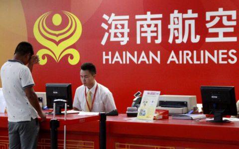 海航集团涉合同纠纷欠逾72万,公司及董事长陈峰被限制消费
