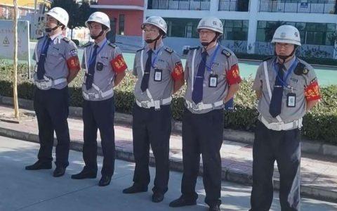 陕西省渭南市警保联动,共同遏制违规使用保安行为