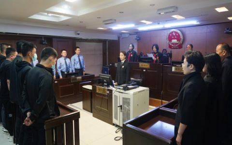 银川市中级人民法院对刘柏源等32名被告人涉黑一案二审宣判