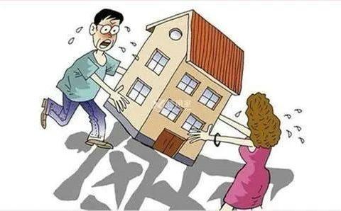 夫妻离婚争房产 法官和解化纠纷
