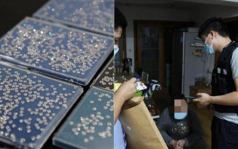海关缉私部门近日展开打击钻石走私集中收网行动,查获走私钻石案值38.8亿元