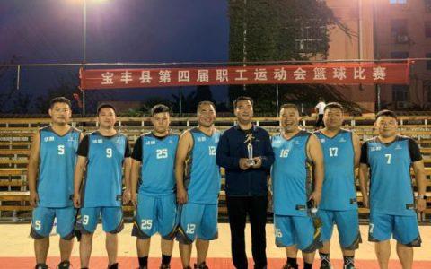 河南省宝丰县法院在县第四届职工运动会中获得佳绩