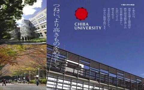 走进千叶大学,领略日本工业的魅力!