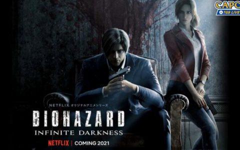《恶灵古堡(Biohazard)》惊悚游戏改编原创CG动画影集《恶灵古堡:无尽暗黑(Biohazard: Infinite Darkness) 》2021 年将登上Netflix 平台