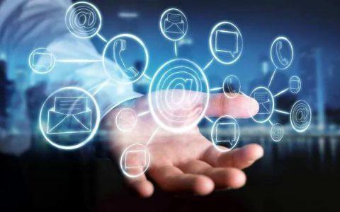 释放数据生产力,建构数字经济新时代