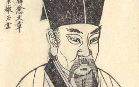 苏轼—苏东坡传略