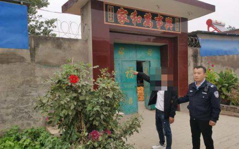 男子入室盗窃2万余元 汤阴警方成功将其抓获
