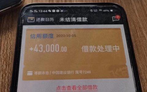 信用卡额度3万,申请以下贷款平台稳通过