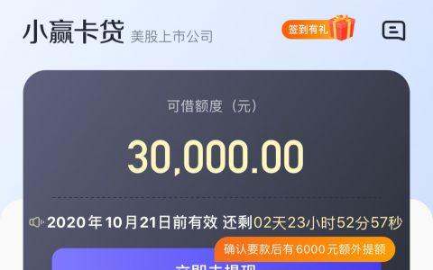 5个安全正规的小额贷款平台app推荐