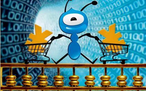 蚂蚁集团的全球扩张,挑战几多