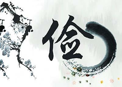 勤俭节约是中华民族传统美德