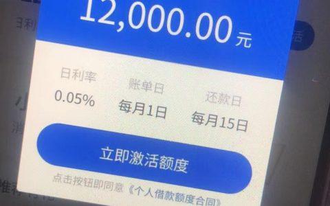 小鹅花钱,手机实名即可申请的借款app平台