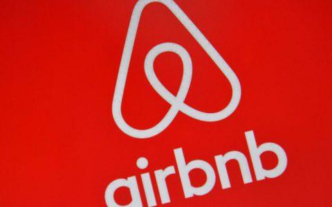 网上住宿租赁平台Airbnby计划在纳斯特交易所上市,最新估值突破2300亿