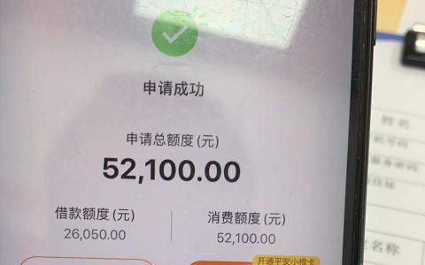 哪个贷款软件app快?小橙花下款5万