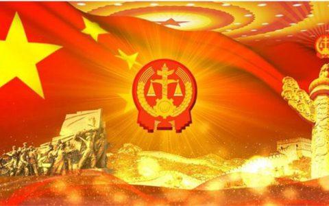 河南新乡中院举行营商环境律师座谈会