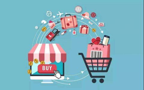 从消费升级到消费分级,双十一的重要打法