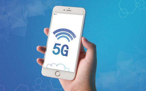 升级5G网络,是换SIM卡还是换手机?